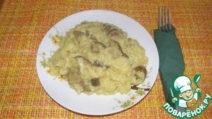 Рецепт Ризотто с белыми грибами