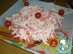 """Рецепт Салат """"Красное море"""""""