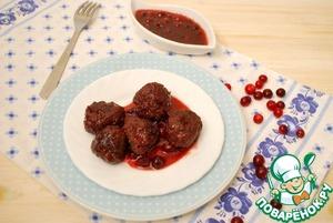 Рецепт Фрикадельки в сладком клюквенном соусе