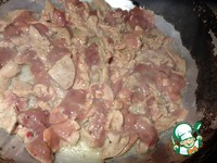 Салат из печени с фасолью ингредиенты