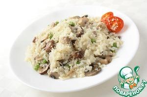 Рецепт Ризотто с грибами и зеленым горошком