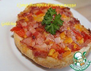 Рецепт Супер-быстрые булочки-пиццы