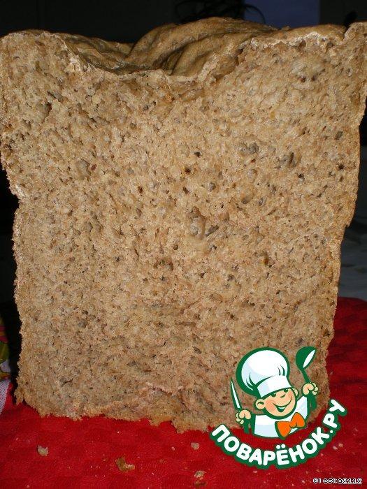 как называется пшеничная крупа для диетического питания