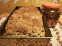 Хлеб с семечками, овсянкой и сухофруктами на завтрак ингредиенты