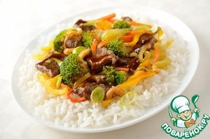 Рецепт Жареная говядина с рисом, овощами и грибами