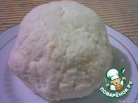 Сырные лепешки ингредиенты