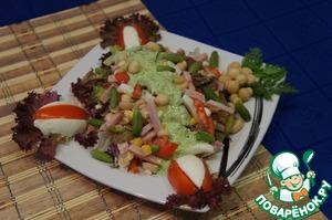 Рецепт Салат с зеленой салатной заправкой