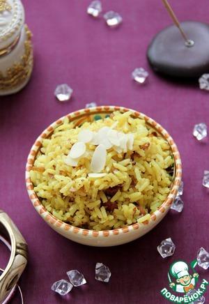 Рецепт Рис по-индийски с лимоном и миндалем