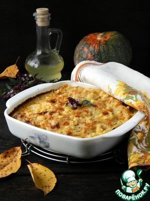 Рецепт Лазанья с тыквой и вялеными томатами
