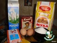 """Торт """" Прага"""" ингредиенты"""