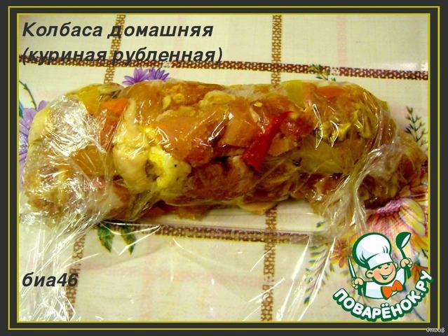 Салат мясо курица колбаса фото