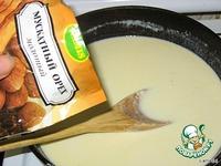 Муссака по-гречески ингредиенты