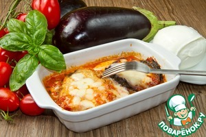 Рецепт Лазанья с баклажанами