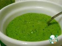 Луковый соус ингредиенты