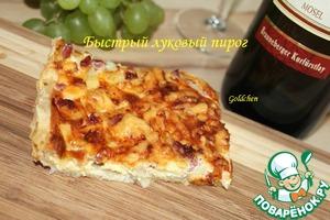 Рецепт Быстрый луковый пирог