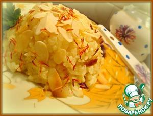 Рецепт Рис с шафраном и миндалем