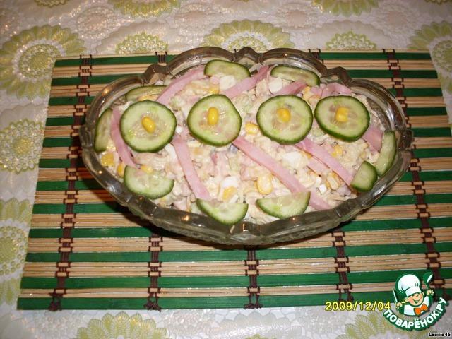 Салат каламбур рецепт