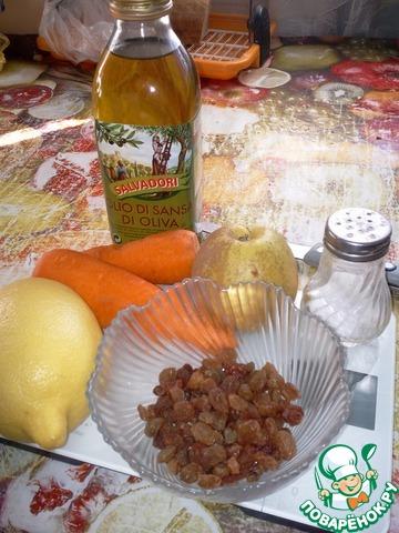 рецепт диеты из свеклы и кефира
