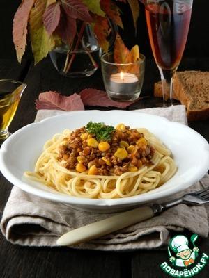 Рецепт Спагетти с мясным чечевично - кукурузным соусом