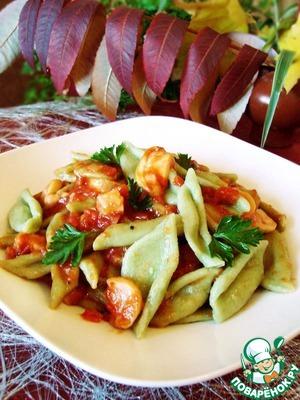 Рецепт Домашние листья оливы по-Лигурийски