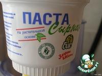 Лазанья с баклажанами и белыми грибами ингредиенты