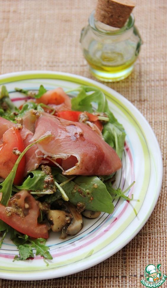 Салат палермо рецепт с