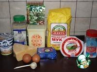 """Сырный пирог """"Приворотный"""" ингредиенты"""