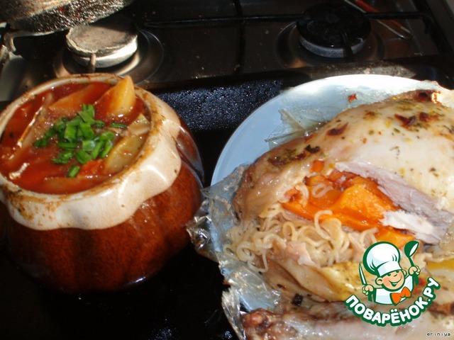 Сметанно томатный соус рецепт фото