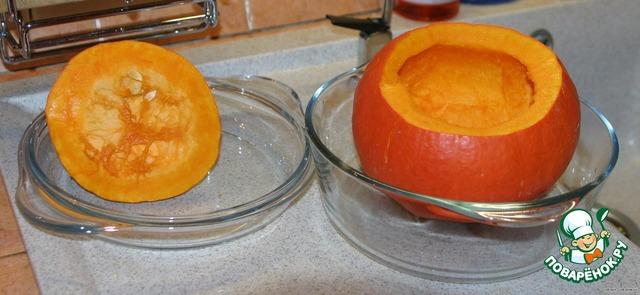 Как приготовить Тыквенная  каша вкусный пошаговый рецепт с фотографиями #4