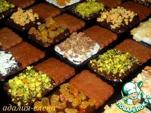Рецепт Печенье шоколадное «Ассорти»