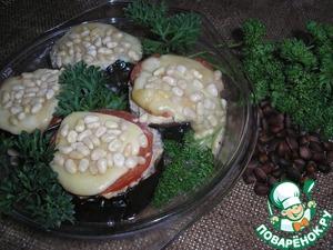 Рецепт Баклажан - вкусно, нарядно и быстро