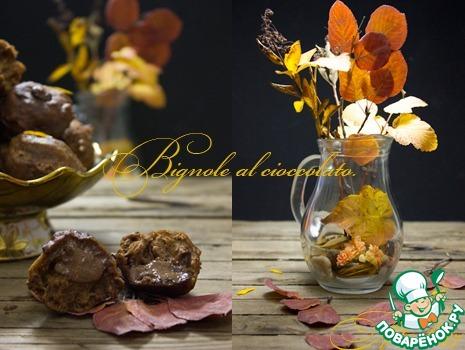 Шоколадные шарики с шоколадным кремом