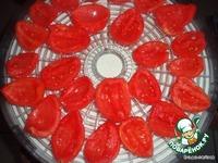 Сушеные пряные помидоры ингредиенты