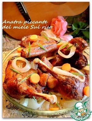 Рецепт Пряная медовая утка на рисе
