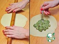 Арабское тесто A'jineh Mwarraqah для сладкой и не сладкой выпечки ингредиенты