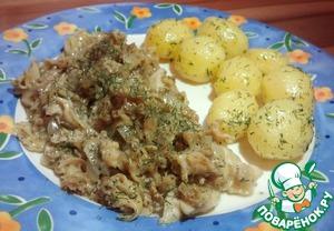 Рецепт Лесные грибочки в соусе с молодым картофелем на гарнир