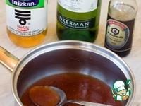Карп в кисло-сладком соусе ингредиенты