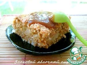 Рецепт Злаковый яблочный пирог