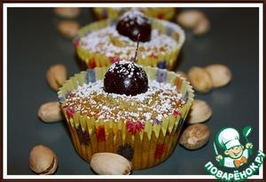 Рецепт Фисташковые кексы с черешней