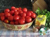 Помидоры по-белорусски ингредиенты