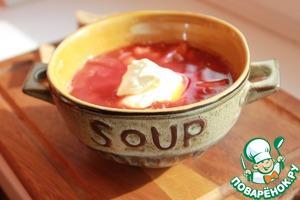 Рецепт Борщ с телятиной и фасолью