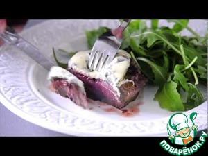 Рецепт Филе-миньон с голубым сыром