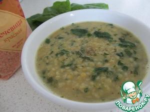 Рецепт Суп с чечевицей и шпинатом.