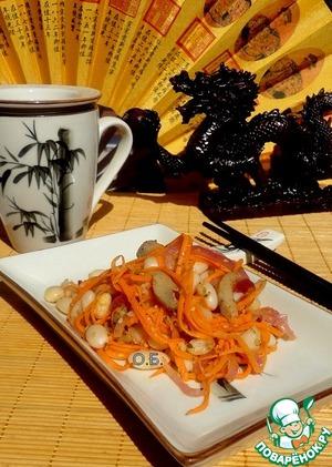 Рецепт Салат по мотивам корейской кухни