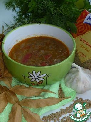 Рецепт Суп из чечевицы с баклажанами