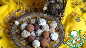 Рецепт Индийские сладости из нута и сухофруктов
