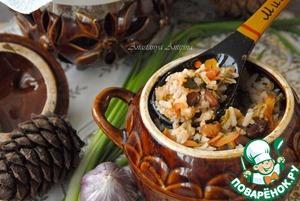 Рецепт Овощное рагу с рисом и фасолью
