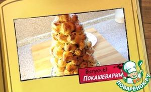 """Рецепт Торт из профитролей """"Крокембуш"""""""