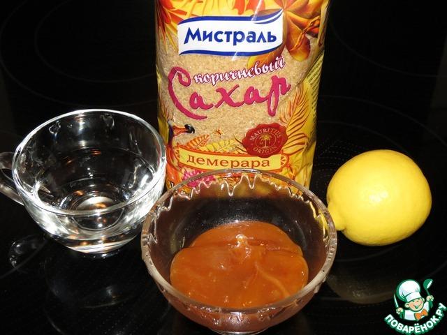 Постная пахлава вкусный рецепт приготовления с фото #6
