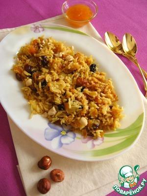 Рецепт Пряный рис с яблоками и сухофруктами